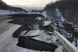 broken road in Alaska